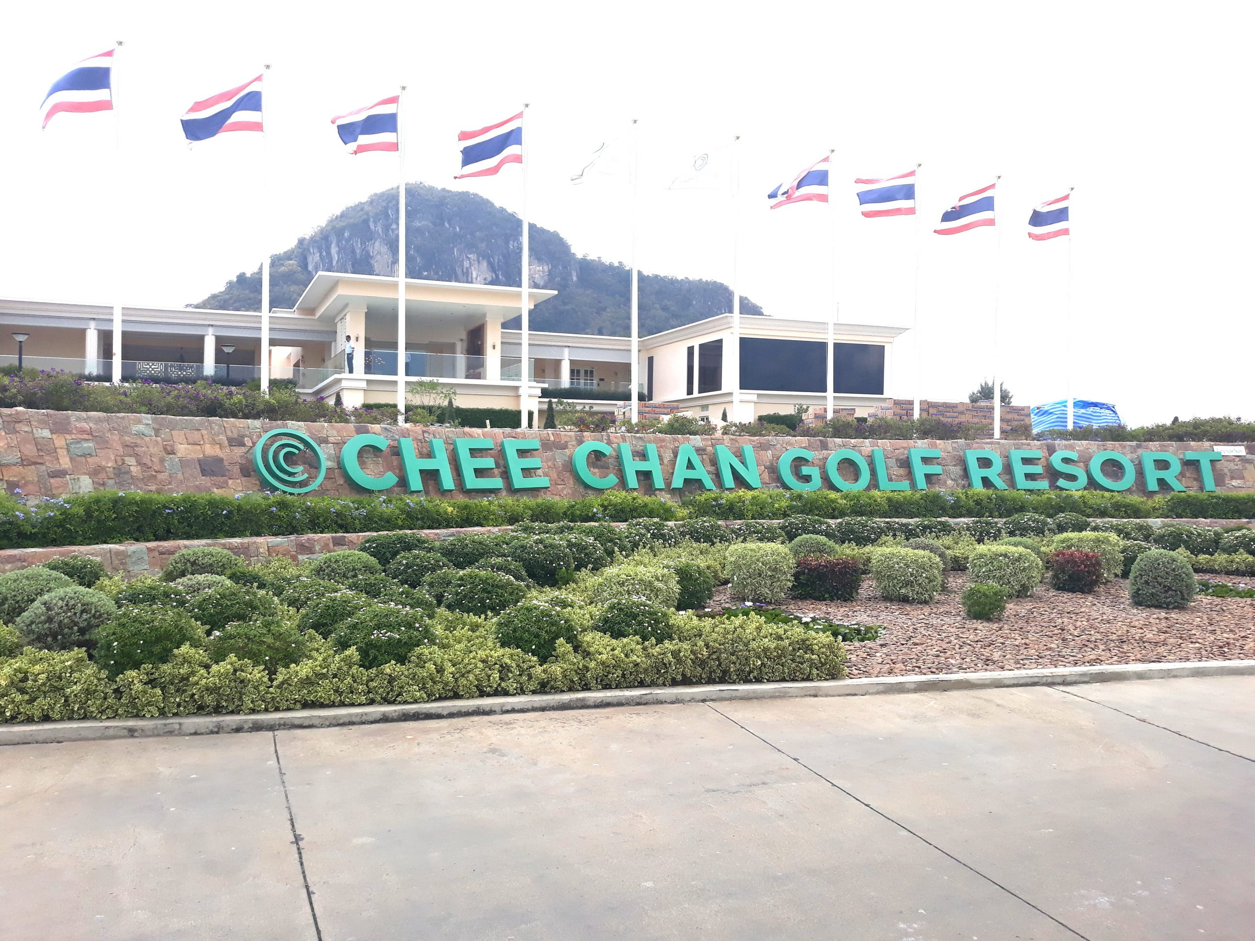 Chee Chan